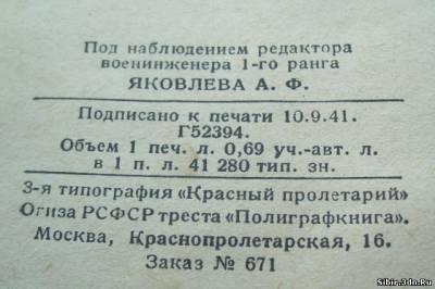 s3353731.jpg