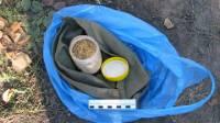 Житель Якутска прятал более 2 кг золота